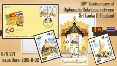Sir Lanka - Thailand joint stamp 2015